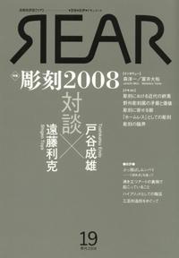 Rear19