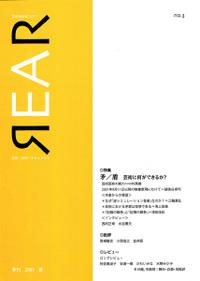 Rear03