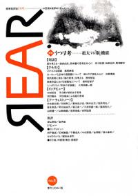 Rear08
