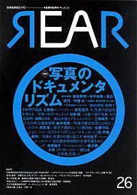 Rear26