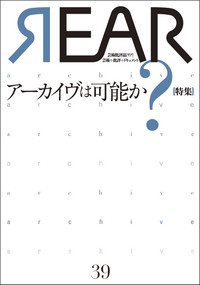 39_cover
