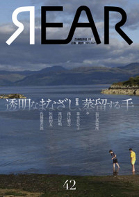 42_cover_2