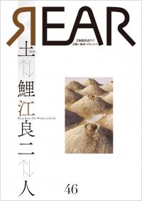46_cover